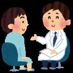 特定健康審査等 受診結果通知表